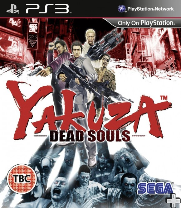 Yakuza: Dead Souls, Like a Dragon Of the End (2012/ENG/EUR/PS3) [Cobra ODE]